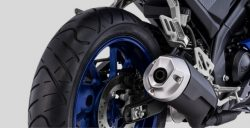 Super Wide Tire R15